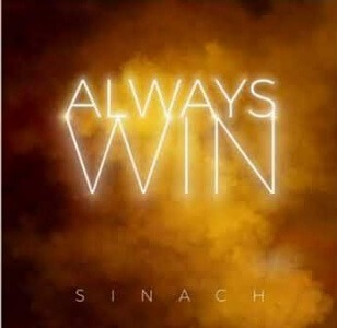 Always Win - Sinach Joseph Lyrics